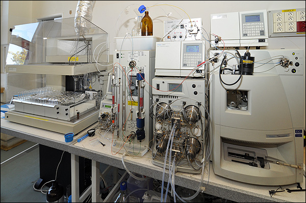 HPLC System Waters with Micromass ZQ MS detector